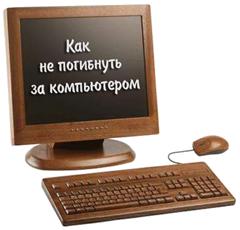 Научно-популярная статья на страницах 'Народ Руси в веках и сегодня'