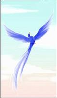На берегу Божьей реки С.А. Нилус Видение схимонаха Скита Оптиной пустыни батюшки Николая Птица счастья песня послушать скачать mp3