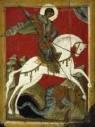 Икона. Чудо святого Георгия о змие. Вторая четверть XV века. Новгород. Дерево, две доски, две односторонние шпонки, темпера. 58,5х42х3